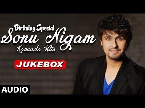 Sonu Nigam Birthday Jukebox | Sonu Nigam...