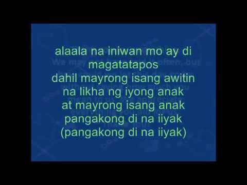 aking ama lyrics by TaZz