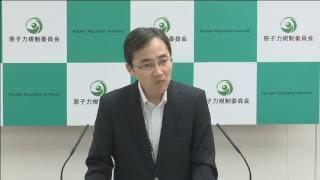 原子力規制庁 定例ブリーフィング(平成29年07月28日) thumbnail