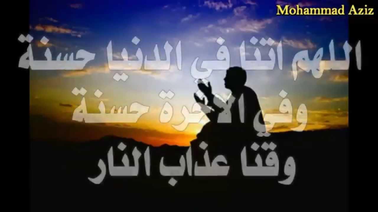 دعاء العشر الاواخر من رمضان Youtube