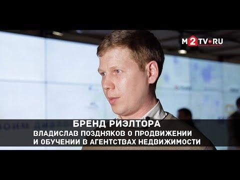 НДВ-СУПЕРМАРКЕТ НЕДВИЖИМОСТИ -