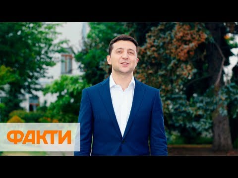 Владимир Зеленский поздравил украинцев с Днем Конституции и запустил флешмоб