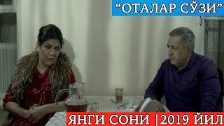 """Oталар сўзи"" Янги сони. 2019 йил Ҳаётий-тарбиявий филм"