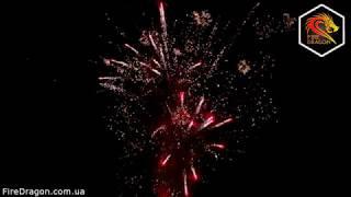 Фейерверк Галактика СУ25-91