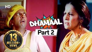 Dhamaal - Superhit Comedy Movie - Javed Jaffrey - Aashish Chaudhary - #Movie In Part 02