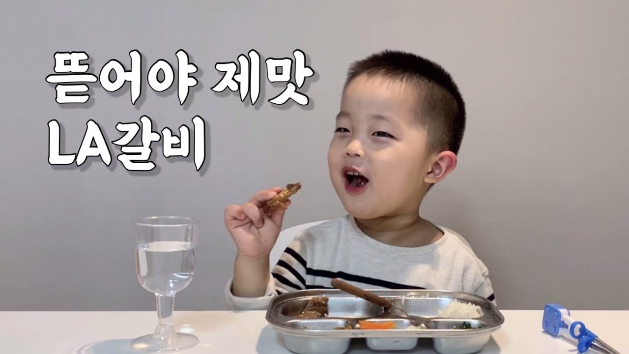 씹고 뜯고 맛보고 즐기는 아기 먹방 [잘먹는 우영쓰]