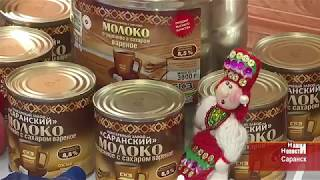 Лучшие товары Мордовии-2018
