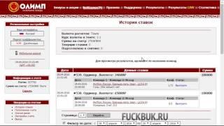 Программа для расчета точного счета