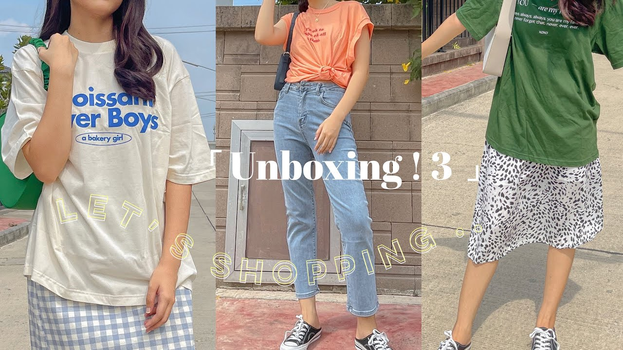 📦 UNBOX EP.3 แกะกล่องช็อป รวมร้านจาก IG,Shopee รองเท้า,เสื้อผ้า,ชุดนอน,เครื่องประดับ เด็ดทุกร้าน