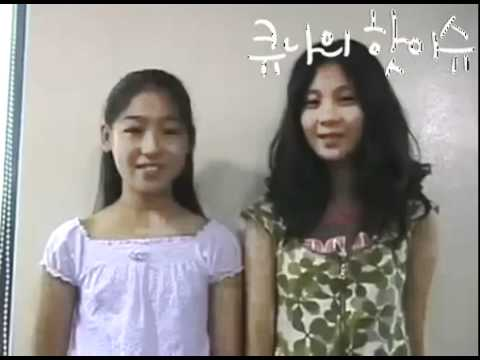 SeoHyun (SNSD) who was 12 years old Girl`s Generatrion