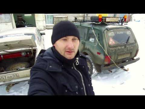 Закись ашота в Волгу Газ 24. Сколько жрет Волга на газе. Замерил Реальный Расход топлива