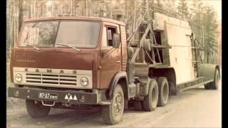 [Грузовики] КамАЗ 5410 (От СССР до наших времён)(КамАЗ-5410 — седельный тягач, выпускавшийся Камским автомобильным заводом (КамАЗ) с 1976 г. по 2006 г. JOIN VSP GROUP..., 2015-12-20T19:03:21.000Z)