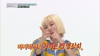 Video (Weekly Idol EP.290) Was it only you? download MP3, 3GP, MP4, WEBM, AVI, FLV Juni 2018