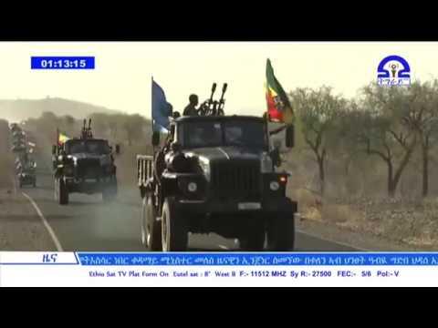 Ethiopia Tigray TV ዜናታት ትግራይ 2018 04 20