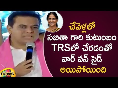 KTR Responds Over