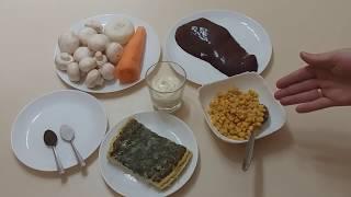 Салат из печени и омлета/Салат з печінки та омлета/ Omelette salad /Печеночный салат/Салат с омлетом