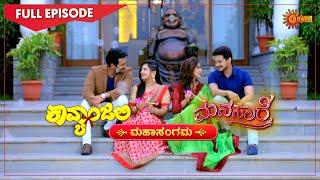 Kavyanjali \u0026 Manasaare | Mahasangama | 13 May 2021 | Udaya TV Serial | Kannada Serial