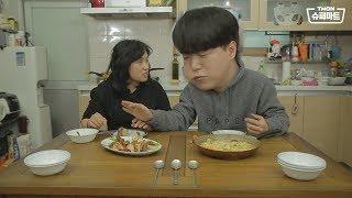 [ENG] 번외편: 새로운 창작요리로 엄마와 대결한다면?