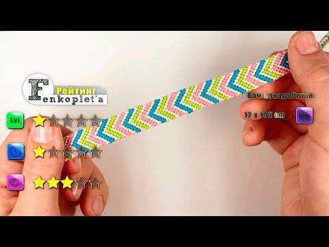 видео: #25. Фенечка стрелочка [★☆☆☆☆]