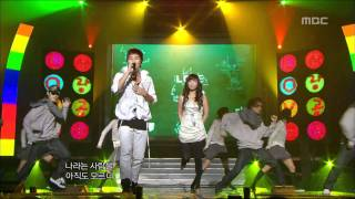 Koyote - Love Formula, 코요태 - 사랑공식, Music Core 20071013