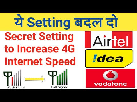 Secret Setting to Increase 4G Internet Speed for Idea, Airtel, Vodafone Sim  Users in Android Phone