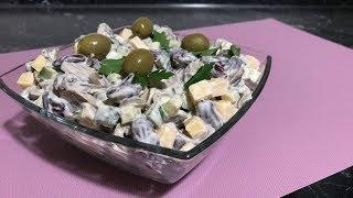 Фитнес-салат с фасолью и грибами