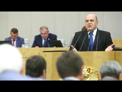 Госдума рассматривает кандидатуру Михаила Мишустина