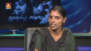 Kathayallithu Jeevitham | Renjini & Aneesh Case | Episode 01 | 14th Dec 2017