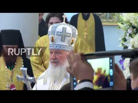 LIVE: Patriarch Kirill to lead liturgy at St. Trinity Cathedral in Paris