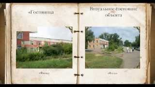 Подать объявление на авито бесплатно горно алтайск как сдать в аренду недвижимость турциии объявление на букинге