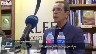 مصر العربية | ربعي المدهون يروي ذكريات اعتقاله في مصر وسوريا والنكبة