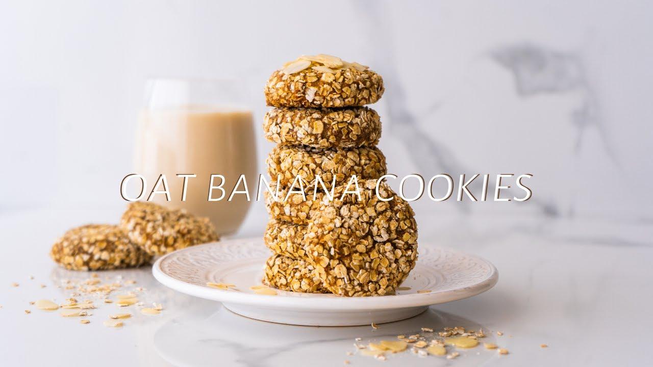 How to make Oat Banana Cookies / Easy Vegan Snack / 비건 귀리 쿠키 / ビーガンクッキー / 素食燕麦饼干 4K video (subs)