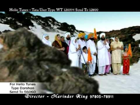 Promo Waheguru Tera Sabh Sadka - Bhai Joginder Singh Ji Riar Ludhiana Wale