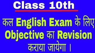 English 10th   English 10th class   English 10th book,English 10th class book,success place