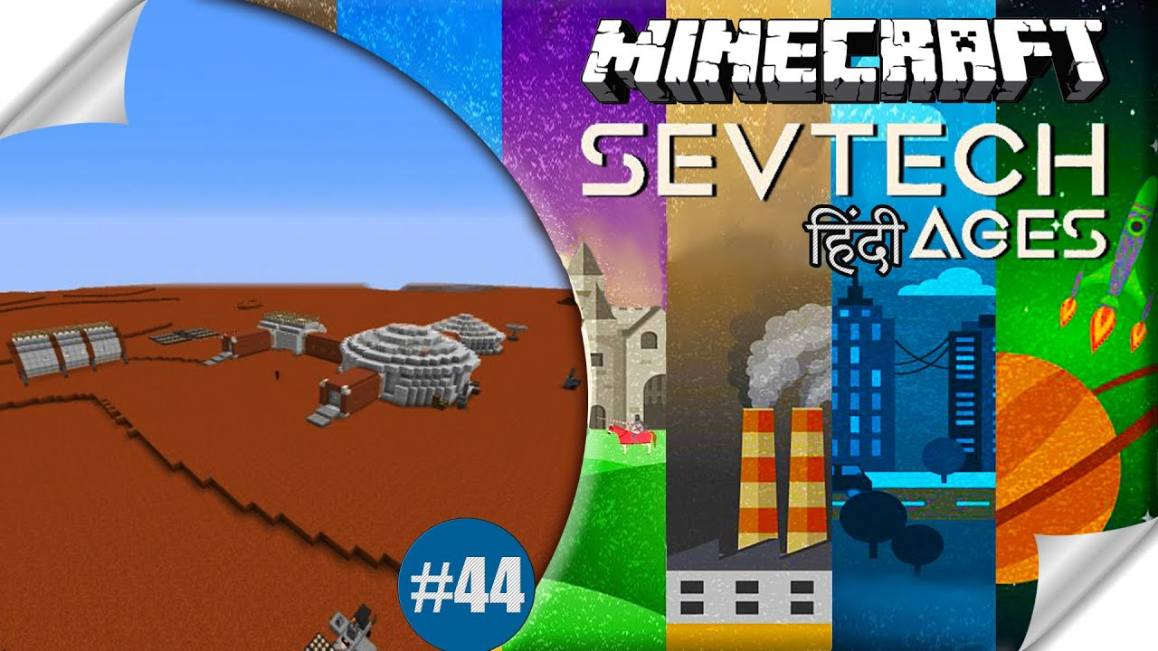 SevTech Ages #44 ALIEN PETS | gaya tha alien pakadne or kya mil gaya 😂 MINECRAFT JAVA in Hindi