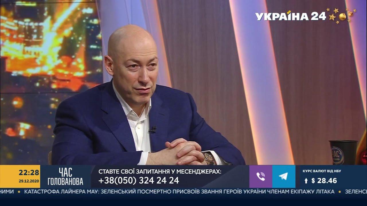 Гордон об интервью Птушкина Дудю, о том, как проведет новогодние праздники и об увольнении Кривоноса