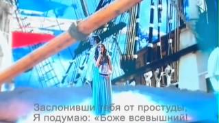 Зара и Дмирий Певцов: Ты меня на рассвете разбудишь (2011)
