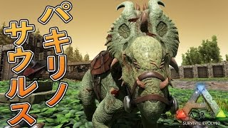 【ARK Survival Evolved実況】Part61 催眠術師!?パキリノサウルス!【ジュラシックパーク編】