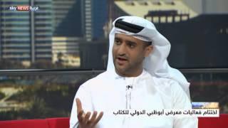 الإمارات.. إطلاق الاستراتيجية الوطنية للقراءة