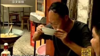 走遍中国 白酒金三角的精灵 [走遍中国] 20120108
