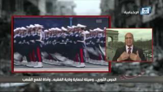 زاهدي: مسمى الحرس الثوري لايحتوي على كلمة إيران.. والخميني أسس هذا الحرس للتدخل في شؤون الدول الأخرى