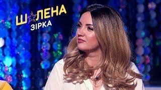 Оля Цибульская – украинская версия латиноамериканки Джей Ло – Шалена зірка