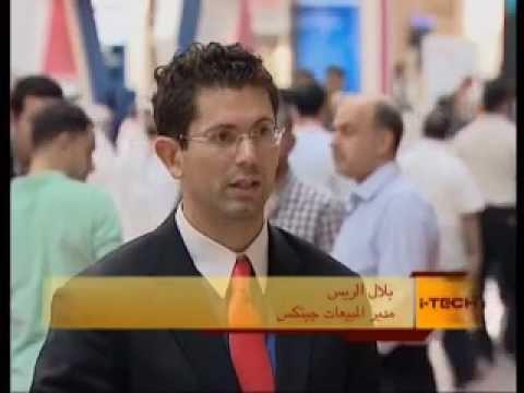 i-Tech: GITEX Dubai 2011 Special