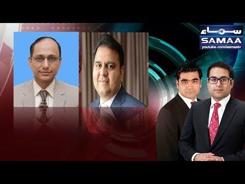 Agenda 360 - SAMAA TV - 01 Oct 2017