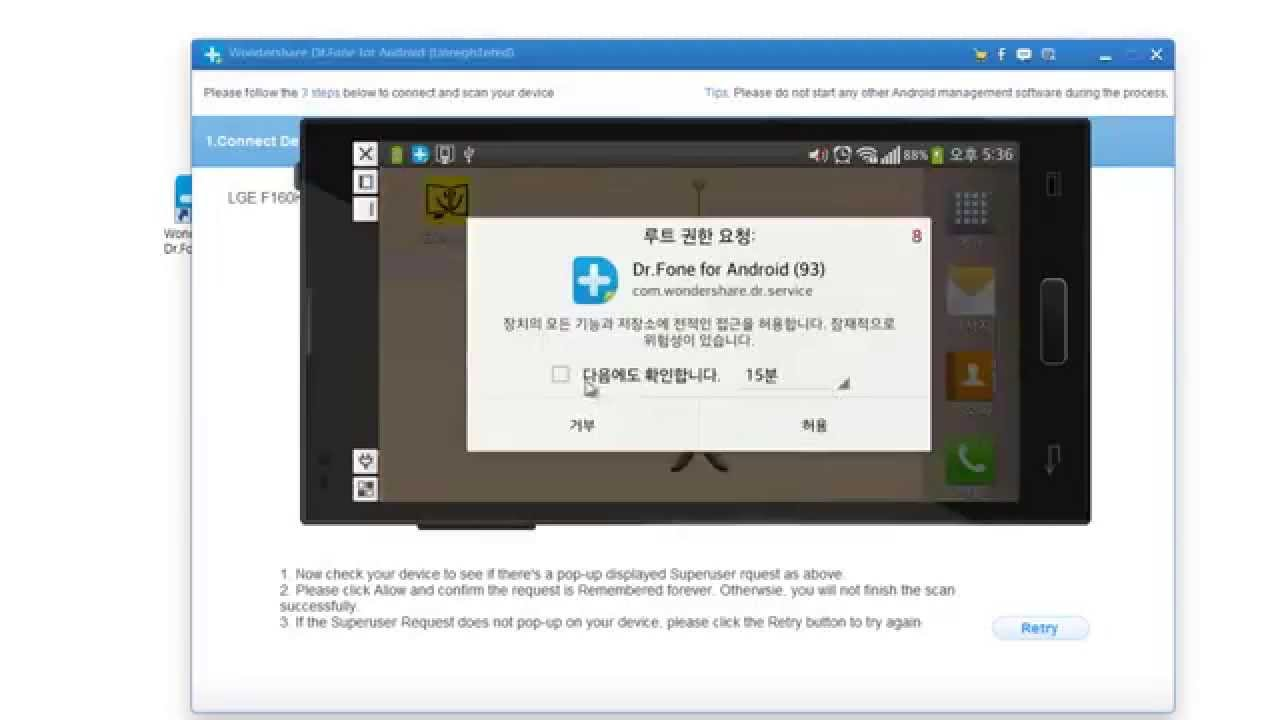 Wondershare Dr Fone For Android 스마트폰 사진 복구 프로그램 Youtube