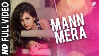 gajendra-verma-mann-mera-official-music---kalpanik-films