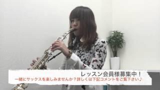 【ソプラノサックス(Soprano Sax)】「未来予想図Ⅱ/DREAMS COME TRUE」吹いてみた | 村井千紘