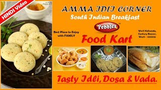 best indian thali