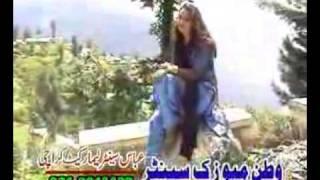 Urdu Song - Chahat Ka Yeh Dawa Hai  - Afshan Zebi