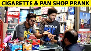 Tobacco Shop (Khoka) Prank with Customers - Lahori PrankStar